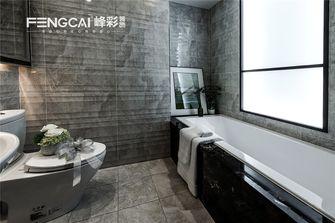 110平米三室两厅其他风格卫生间欣赏图