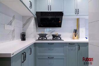80平米三英伦风格厨房图片