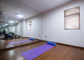 140平米四现代简约风格健身室装修图片大全