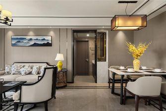 110平米三中式风格餐厅家具效果图