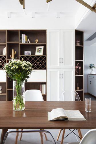 140平米四室一厅北欧风格书房装修案例