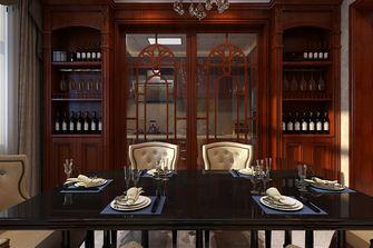 100平米一居室欧式风格餐厅欣赏图