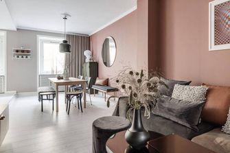 70平米公寓北欧风格客厅图片