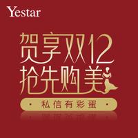 Yestar艺星整形