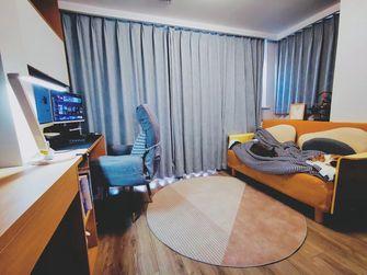 100平米三室两厅混搭风格书房装修图片大全