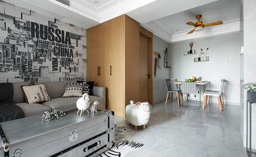 30平米以下超小户型北欧风格客厅图片