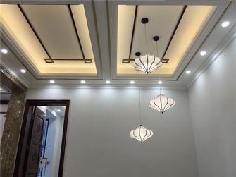 140平米复式混搭风格客厅图