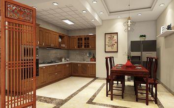 100平米公寓中式风格餐厅图片