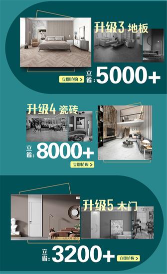 15-20万100平米三法式风格客厅装修案例
