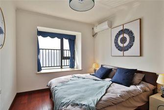 110平米三中式风格卧室效果图