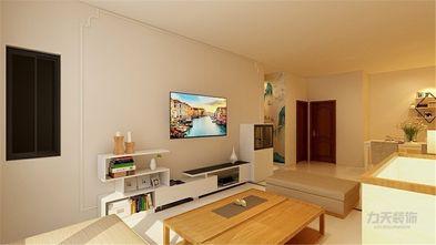 80平米三室一厅混搭风格客厅欣赏图