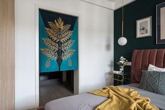 90平米三室一厅北欧风格衣帽间装修图片大全