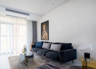120平米四室一厅现代简约风格客厅设计图