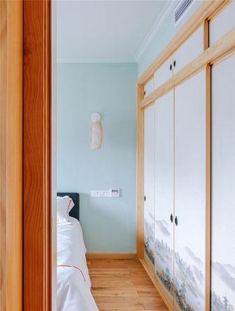 100平米三室两厅日式风格卧室效果图