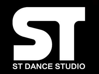 ST街舞培训中心