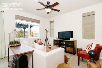 140平米三室四厅美式风格客厅设计图