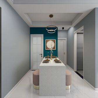 40平米小户型现代简约风格餐厅效果图