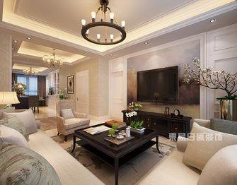 140平米三室两厅美式风格客厅装修案例