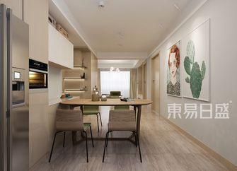 140平米四室两厅北欧风格餐厅装修案例