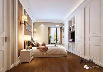 90平米三室三厅美式风格卧室效果图