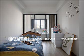 60平米三室一厅现代简约风格儿童房装修图片大全