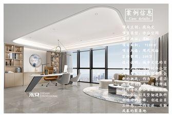 140平米现代简约风格客厅图
