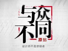 香港高迪愙装饰设计事务所