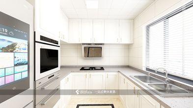 60平米三室两厅北欧风格厨房装修效果图