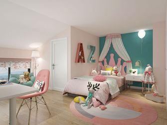 140平米四美式风格儿童房欣赏图
