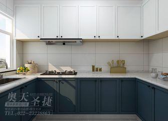 140平米四室三厅北欧风格厨房图片