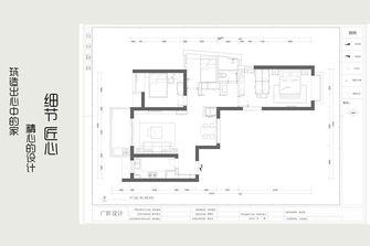5-10万110平米三室两厅现代简约风格楼梯欣赏图