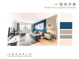 60平米一室一厅现代简约风格其他区域效果图