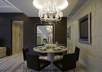 110平米现代简约风格餐厅装修案例