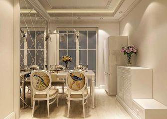 经济型110平米三室两厅现代简约风格餐厅装修效果图