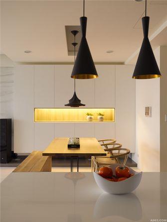 100平米三室两厅现代简约风格餐厅欣赏图
