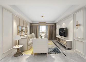 120平米法式风格客厅图