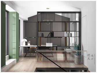 140平米四室两厅其他风格书房欣赏图