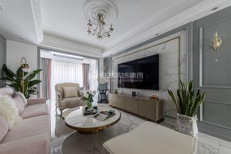 120平米四室两厅法式风格客厅装修案例