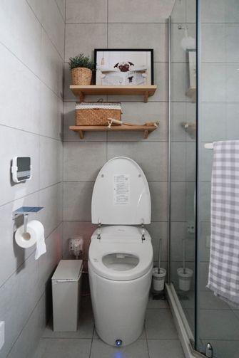 120平米三室五厅现代简约风格卫生间设计图
