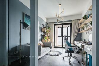 140平米四室五厅现代简约风格书房装修图片大全