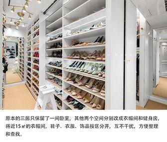 140平米一室两厅美式风格衣帽间图片