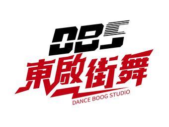 芜湖DBS街舞培训中心(星悦广场馆)