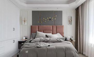 130平米三室两厅新古典风格卧室装修效果图