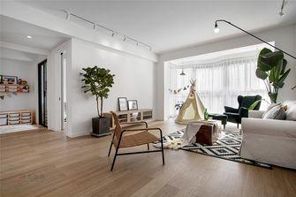 140平米四室两厅宜家风格客厅装修效果图