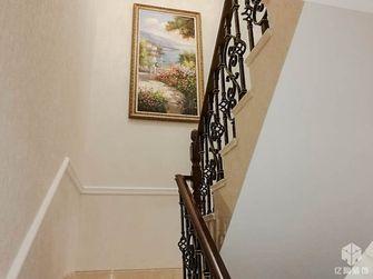 140平米复式法式风格楼梯间欣赏图
