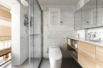 70平米一居室北欧风格卫生间图片