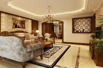 15-20万140平米三室四厅欧式风格客厅图