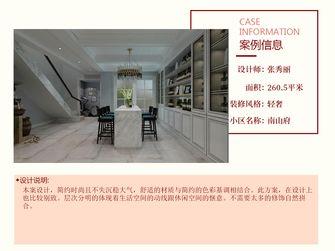 140平米别墅其他风格客厅设计图