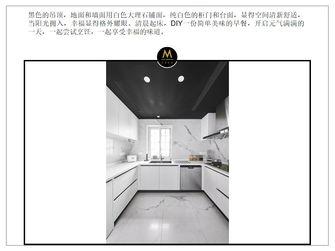 混搭风格厨房装修图片大全