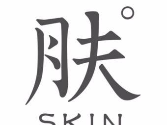 IAG肤SKIN皮肤管理连锁机构